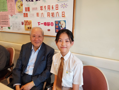 Social Service at Yu Chun Keung Memorial Care & Attention Home