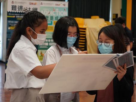 Let's Shine Healthy School Programme 2020-21 「健康Sun動力」健康校園計劃