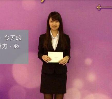 張諾賢.心理學(榮譽)社會科學學士.香港樹仁大學.2013