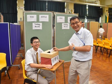 Student Union Election