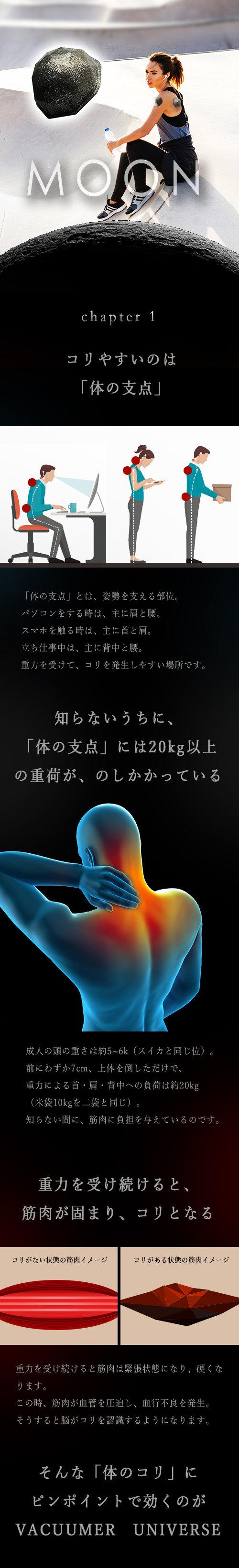 VU4.jpg