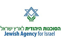 jewish agency.jpg