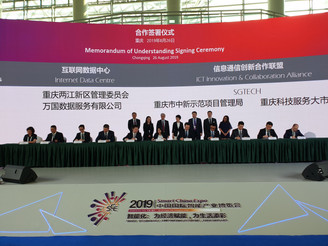Smart China Expo 2019: 13 MOUs Between SG & Chinese Companies