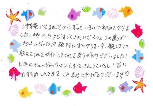 IMG_0001_8.jpg