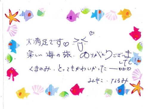 IMG_0003_6.jpg