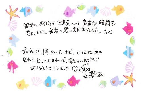 IMG_0003_8.jpg