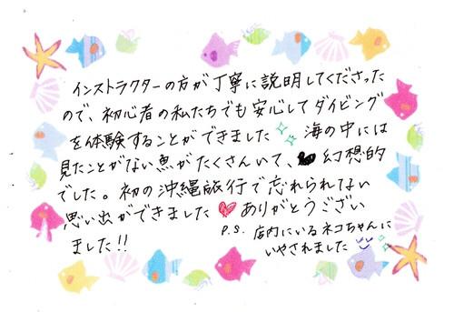 IMG_0004_6.jpg