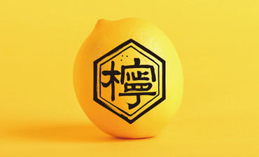 Lemon_Coupon-front.jpeg