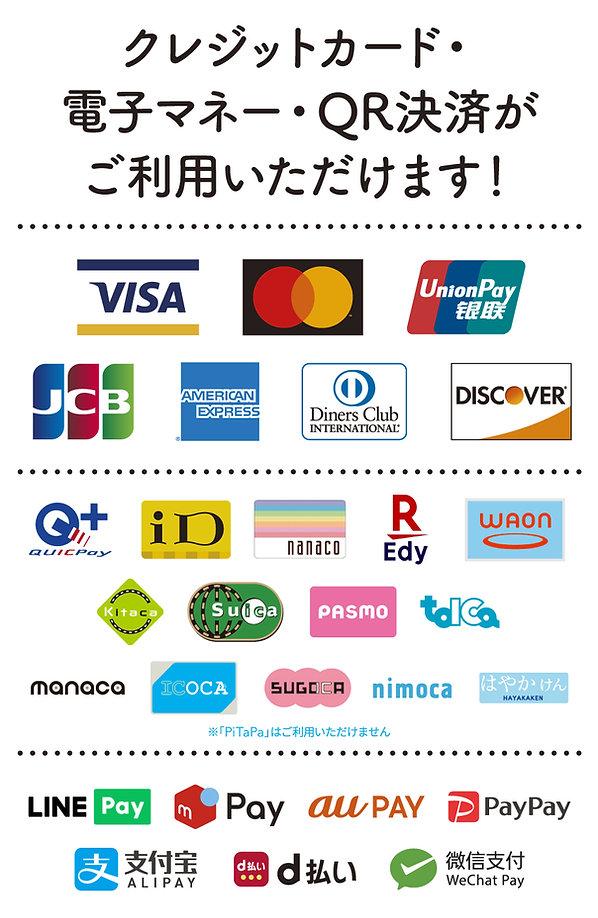 Creditcard-web_kobe.jpg