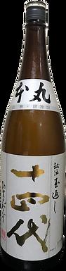 日本酒十四代
