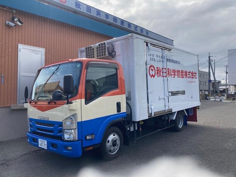 秋田科学物産株式会社・トラック