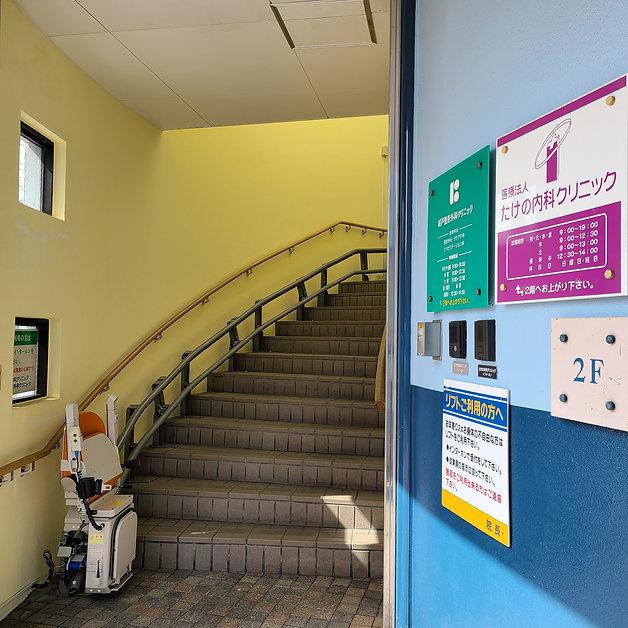 入り口 階段スロープ