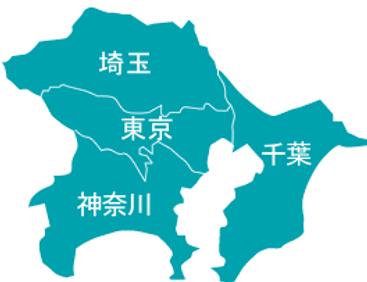 一都三県・地図