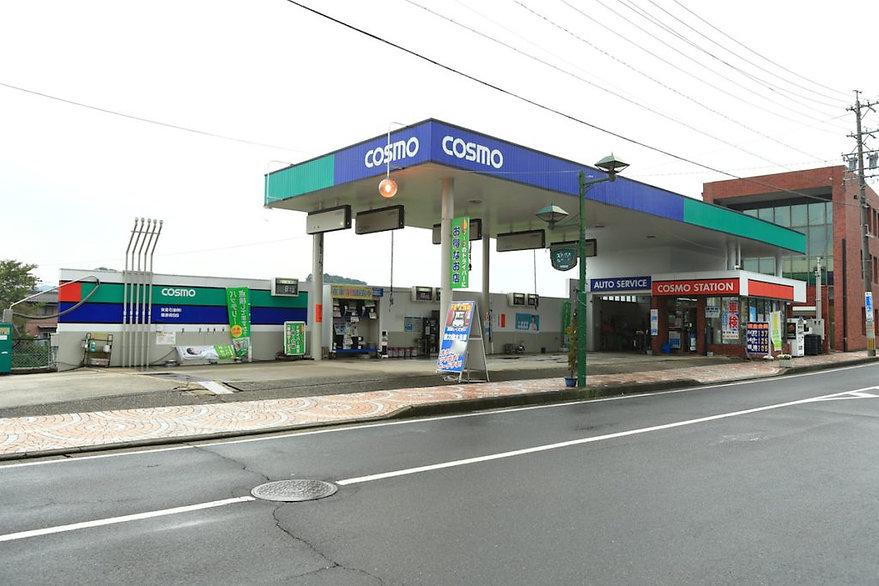 コスモ石油ガソリンスタンド