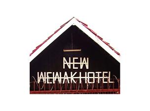logo-paradise-new-wewak-hotel.png