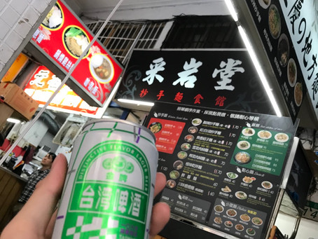 台湾〜詰め込みすぎプラン(-᷅_-᷄๑)