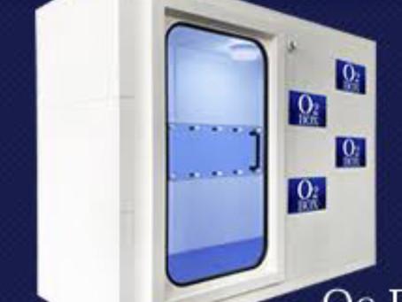 酸素ボックスってどんなもの?