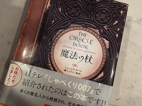 僕のおすすめの本^ ^
