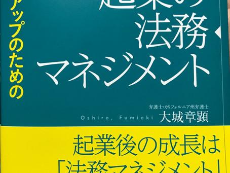 新しく始めます✏️そして次のイベント〜最新スケジュール発表👏