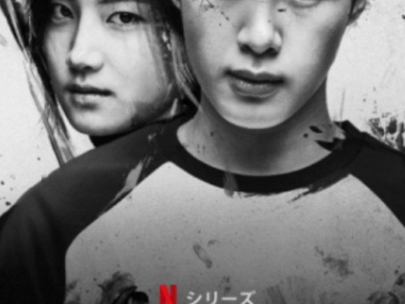 観やすい韓国ドラマ