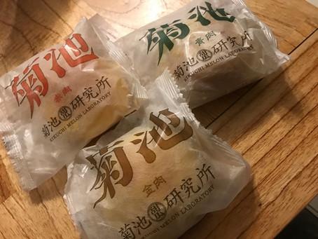 垢すり施術〜メロンパン