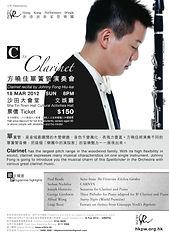 clarinet_large.jpg