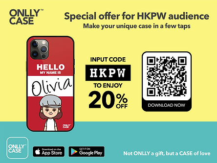 ad_for_HKPW-02.png