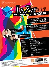 Jazzoholic_leaflet_1.jpg