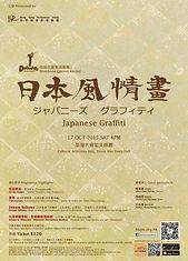 japanese_large.jpg