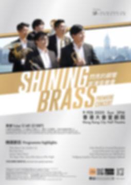 SBPC_Leaflet-f.jpg