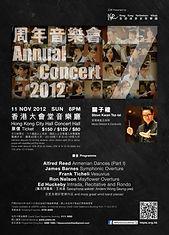 annual2012_large.jpg