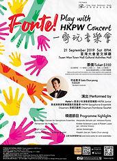 HKPW Forte leaflet front.jpg