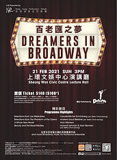 dreamers_broadway_Leaflet.jpg