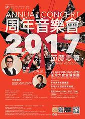 annual2017_large.jpg