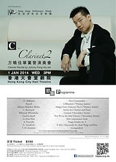 clarinet2_large.jpg