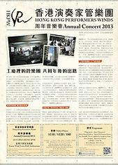 annual2013_large.jpg