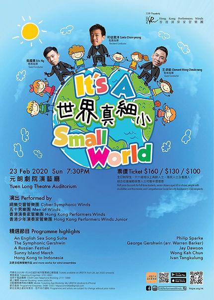smallworld_r2_A4 Leaflet Front.jpg