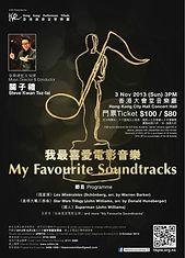 soundtracks_large.jpg