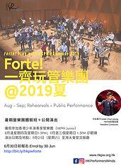 HKPW Junior_Forte_Summer19_Flyer1.jpg