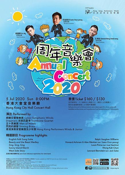 ac2020_leaflet_A4 Leaflet Front.jpg