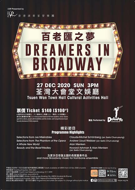 dreamers_broadway_A4_leaflet_r3_01.jpg