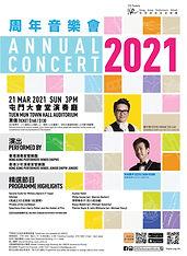 HKPW_AC21_Leaflet_r2-01.jpg