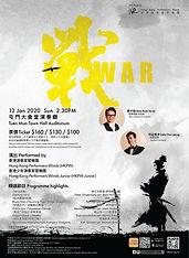 IKUSA_r2_A4 Leaflet Front.jpg