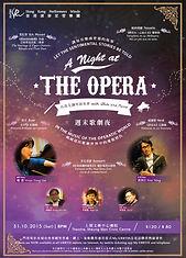 opera_large.jpg