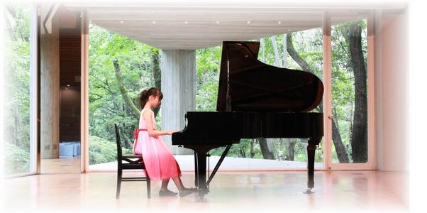 奈良市ピアノ 発表会