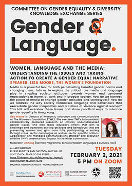 Women, Language and the Media: Understanding the issues and taking action to create a gender equal narrative