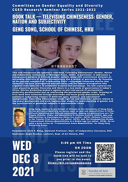 Book Talk — Televising Chineseness: Gender, Nation and Subjectivity