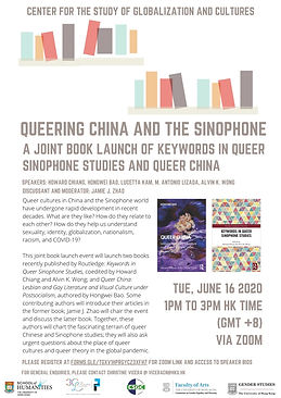 Queering China and the Sinophone: A Joint Book Launch of Keywords in Queer Sinophone Studies and Queer China