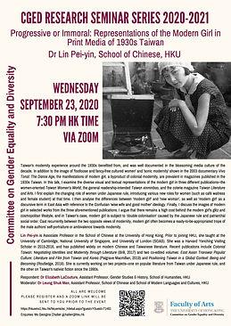 Progressive or Immoral: Representations of the Modern Girl in Print Media of 1930s Taiwan