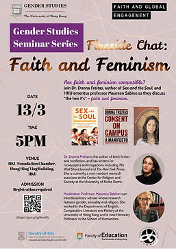 Fireside Chat: Faith and Feminism